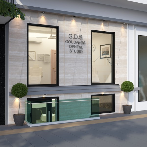 GDS Dental Clinic - Zisis Papamichos